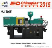 Welcome to Visit Chinaplas 2015,Shuangsheng booth 9.1R65
