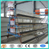 3 tier or4 layer chicken cages/poultry cage