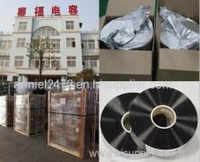 Anhui Safe Electronics company