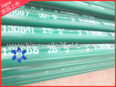 Heavy Weight Drill Pipe/HWDP for drilling tools/downhole tools