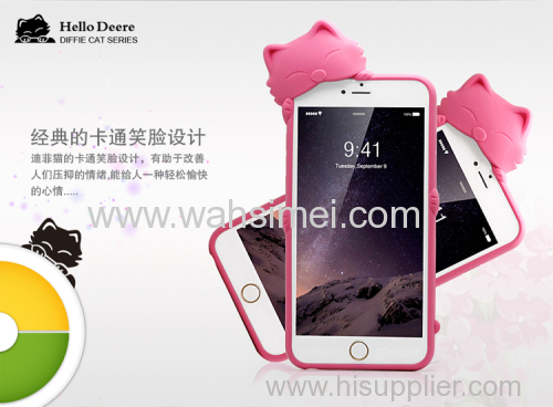 Silicone cover for iphone 6 plus