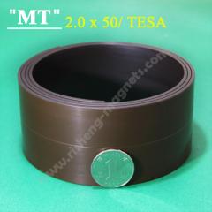 tesa 50x2.2 mm sticky Magnetic metal strip