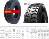 Truck tyre light truck tyre all position truck tyre tubeless truck tyre
