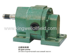 2S Gear Pump for Oilfield Drilling