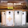 BASEUS Royal PC case for Samsung Galaxy Note 4