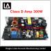 Power Class-D Integrative Digital Amplifier Module with Power Supply CD 300
