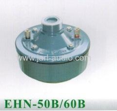 50W/60W Speaker Driver Unit