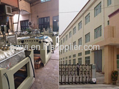 Wenzhou Heidel Machine Co., Ltd.