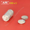 High Quality 3M White Foam Adhesive Applied Magnet D20 x 2mm Strong Rare Earth Neodymium Adhesive Magnets