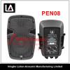 8'' Two Way Portable Plastic Passive Speaker Box
