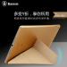 PU Case For iPad Air 2
