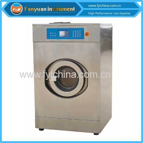 Textile Washing Shrinkage Testing