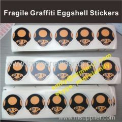 Cannot remove fragile very sticky round eggshell stickers