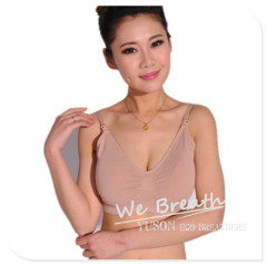 Apparel& Fashion Underwear& Nightwear Bras& Lingerie Seam-free Breastfeeding Nursing Bra Nature Bamboo Fiber