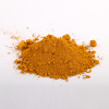 CAS NO. 51274-00-1 pigment yellow 42 Synthesis high quality Yellow Iron Oxide 313