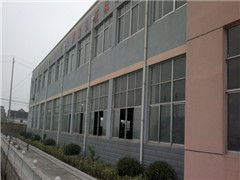 SHANGHAI BELLE HYDRAULIC CO., LTD.