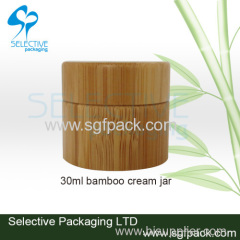 personal care cream jar bamboo container