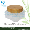 Square jar plastic 350ml 500ml PET jar wild-mouth jar cosmetic container bamboo lid/cap wooden lid for cosmetic jar