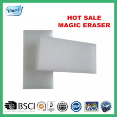 All-purpose magic eraser household cleaning items