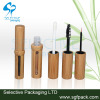 makeup package cosmetic container lip gloss eye liner and mascara bamboo package