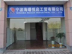 NINGBO REACH INDUSTRIAL CO.,LTD