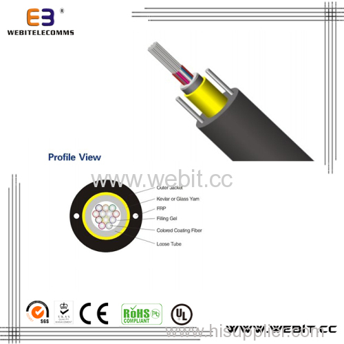 Loose tube cable (LC-B07)