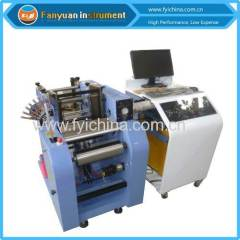 Automatic Fabric Sampling Loom