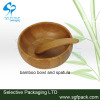 Bamboo Bowl for mask with bamboo spatula cosmetic tool