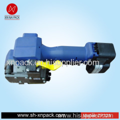 battery power hot welding strapping machine
