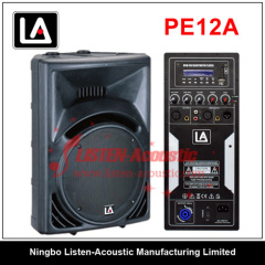 12inch 2 way Professional Stage Plastic Active Speaker PE12 / 12A