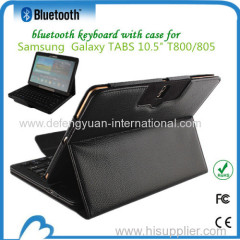 Leather case and bluetooth keyboard for Samsung