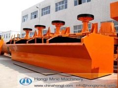 Gold Flotation Machine/Mining Production Line