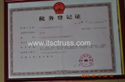 ITSCtruss certificate in Main land China