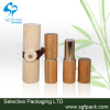 Bamboo lipstick tube and wood box