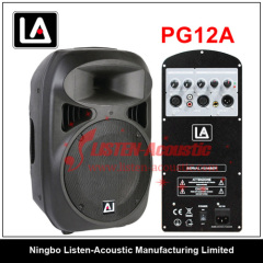 Portable Stage Passive / Active Audio Speaker PG12 / 12A