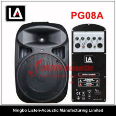 8 inch full range professional Music plastic speaker box PG08 / 08A