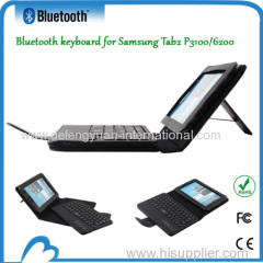 Cheapest price wireless bluetooth keyboard for Samsung Tab2 P3100/6200