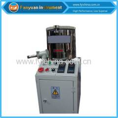 Laboratory high speed mixer