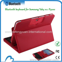 Language Colorful Popular bluetooth keboard for Samsung Tab3