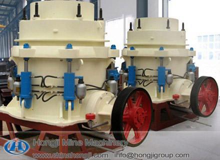 Hongji supply cone crusher