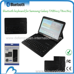 New style wireless bluetooth keyboard for Samsung
