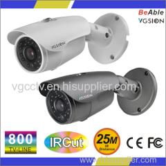 HDIS 800TVL Vandal proof Camera