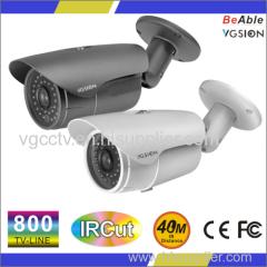 HDIS 800 TVL Vandal proof Bullet Camera