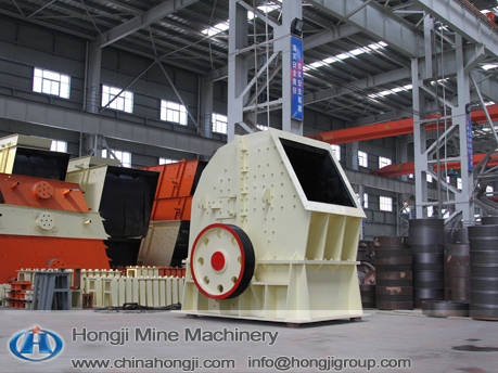 2015 Hongji Hammer Crusher With CE and ISO
