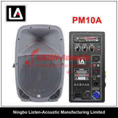 Professional Passive / Active Plastic Stage Speaker Box PM10 / 10A
