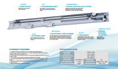 Germany Dunker DC Brushed Motor Automatic Sliding Glass Door Operator