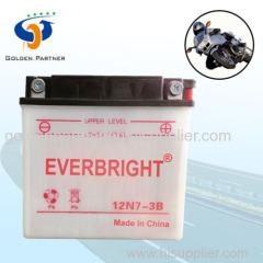 12v 7ah motorcycle battery