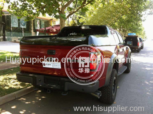 FRP Full Box Ford F150 Tonneau Cover