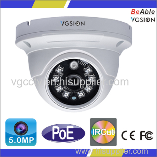 5.0 Megapixe Day & Night Working IP Security Camera
