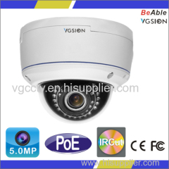 POE 5.0 Megapixe Day & Night Working IP Security Camera